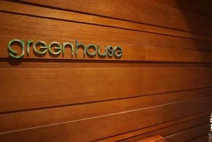 グリーンハウスレストラン