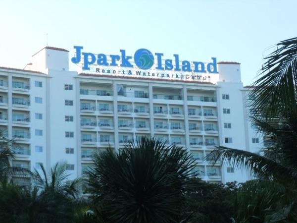 Jパークアイランドリゾート&ウォーターパーク ホテル外観