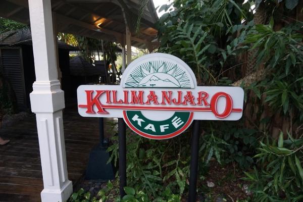 プランテーション ベイ リゾート&スパ レストラン「キリマンジャロ」 入口