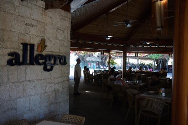 ブルーウォーター マリバゴ ビーチ リゾート メインダイニング「アレグロ」