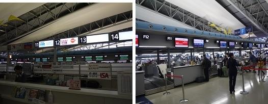 関西国際空港 チェックインカウンター