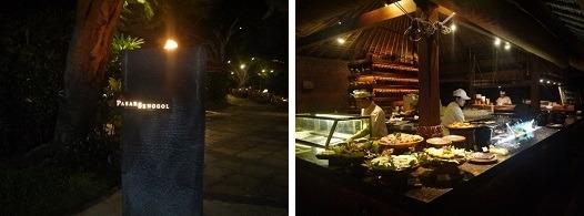 グランド ハイアット バリ PASAR SENGGOL 夕食