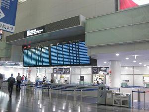 中部国際空港 チェックインカウンター