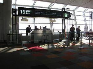中部国際空港 フィリピン航空 搭乗口