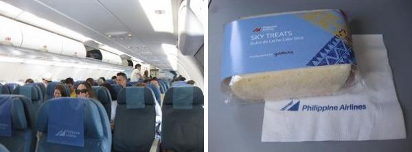 フィリピン航空 国内線 *甘めのスポンジパンでした*