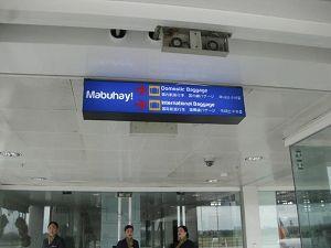 マニラ空港 *国内線の乗り継ぎなのでトランジットの案内はありません*