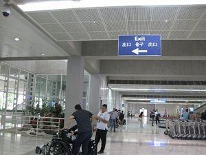 マニラ空港 乗継 *乗り継ぎカウンターはスルーし、外へでます*