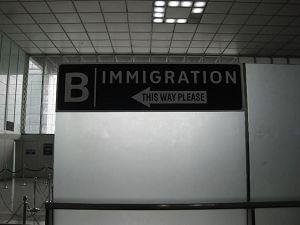 マニラ空港 イミグレーション