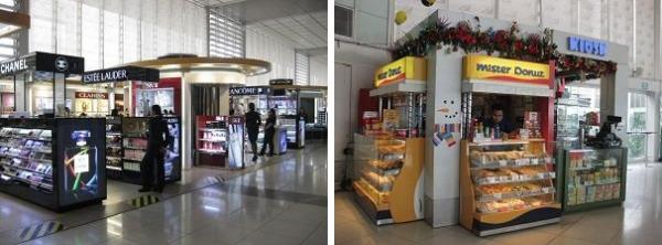 マニラ空港 国際線 ショップ