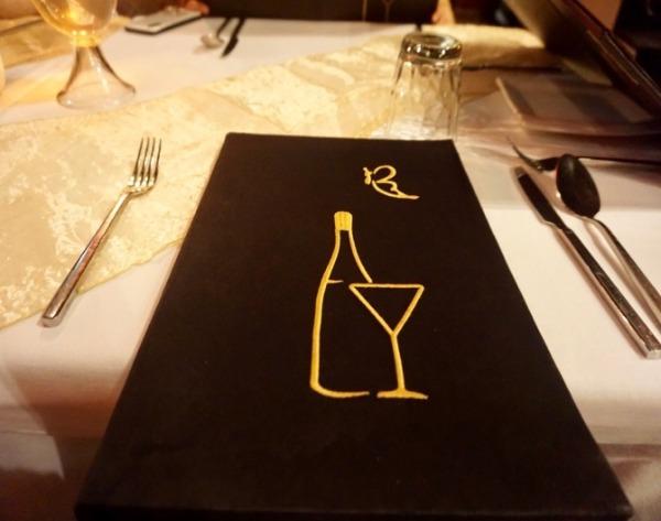 クプクプバロンヴィラス&ツリースパ ラビュー レストラン&バー