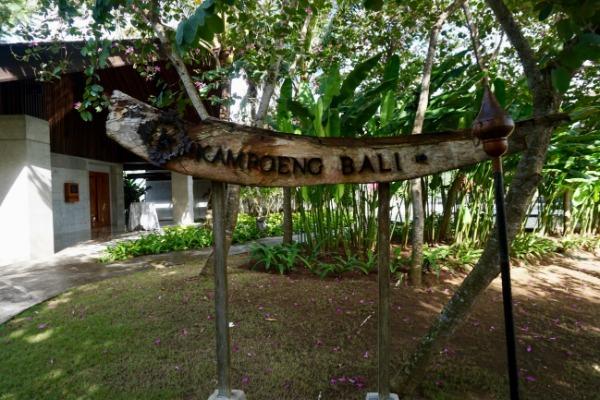 リンバジンバランバリbyアヤナ カンポン村