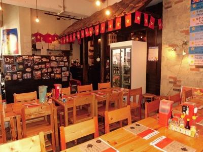 ベトナムレストラン「ベトナム酒場 ビアホイ」